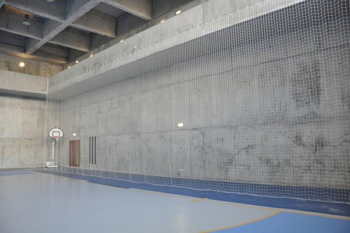 Centro Escolar da Serra do Pilar